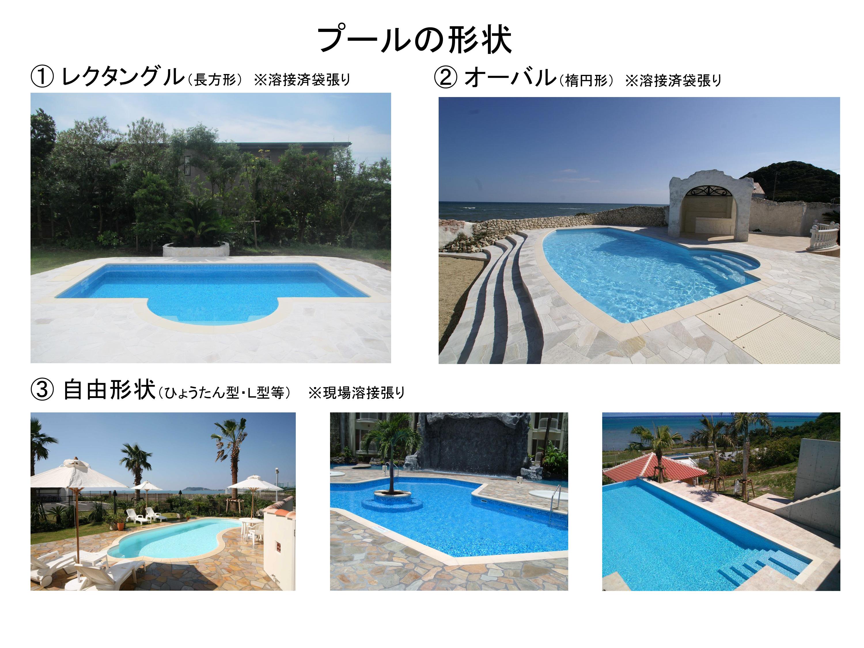 家用プール デジョユプールの魅力10