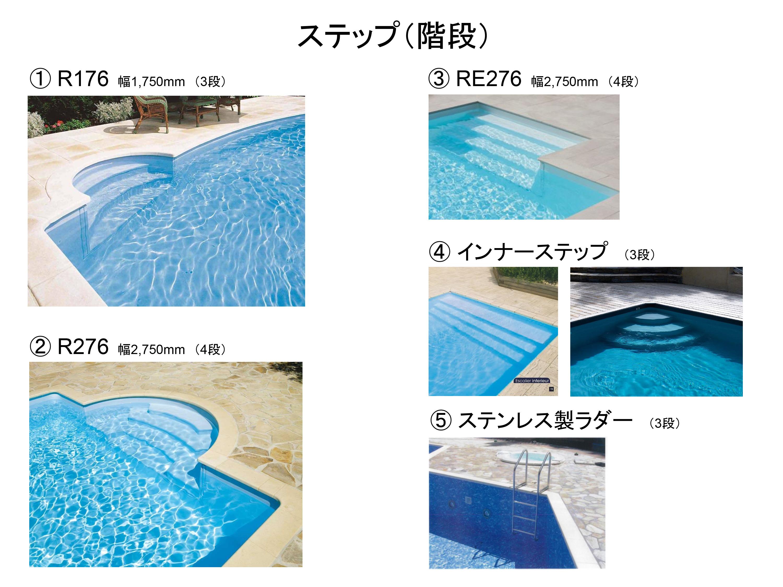 家用プール デジョユプールの魅力11